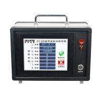 多通道数据采集器 DTZ-300系列温湿度巡检仪