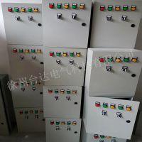 设计成套电气电控柜专业团队一站式服务