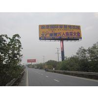 成绵高速公路户外广告位单立柱媒体设置与费用