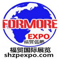 上海迎亮软件开发有限公司
