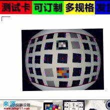 Imatest SFRplus测试卡(MTF,噪声,横向色差,动态范围等)