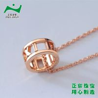 18K玫瑰金罗马数字项链吊坠加工 广州正东珠宝 钻石镶嵌加工费 黄金批发厂家