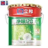 立邦净味120竹炭抗甲醛五合一乳胶漆内墙面漆