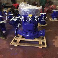 专业生产 ISG32-160 立式管道泵 增压输水泵