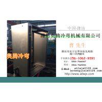 奥腾冷弯电气柜箱体冲孔、折弯一次成型冷弯机ATDX55-1000
