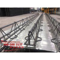 宝润达 TD2-70-600 钢筋桁架楼承板 新型钢结构建筑楼承板