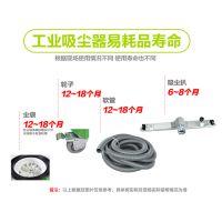 双马达不锈钢吸尘器洁力德 干湿两用工业吸尘器60L SK60-2