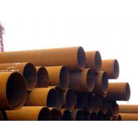 优质Q420QC钢管_桥梁用无缝钢管_》批发零售