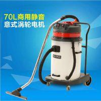 嘉美吸尘吸水机BF581A耐酸碱防腐蚀工业吸尘器70L