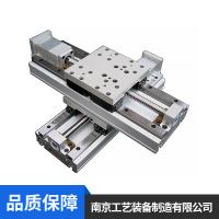 南京艺工牌耐摩擦滚道导轨副按规格定制厂家报价