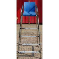 专业游泳池救生椅 救生员瞭望椅 304不锈钢组装式裁判椅 zk4401
