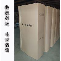 源头厂家直销 中式现代钢制电子密码锁保密文件柜 板厚0.8 环保喷塑
