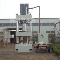 厚基重工 1000吨四柱压力机 SMC材料模压专用压力机