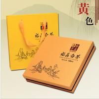 深圳 专业设计定做礼品盒 定做精品礼盒 天地盖包装盒定做设计
