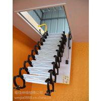 武汉升降阁楼楼梯 阁楼自动伸缩楼梯价格 南昌电动阁楼伸缩楼梯厂家