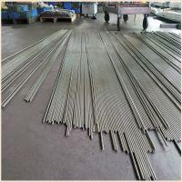 供应12CrMo合金结构钢 12CrMo光亮圆钢小圆棒 12CrMo高强度钢材料