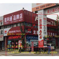 郑州喜德龙商贸有限公司
