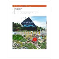 深圳市优质户外广告设计、三和广告有限公司