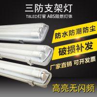 FPY系列专业型LED三防灯