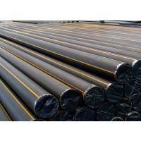 天然气公司指定供材_新奥燃气、昆仑能源、奥德专用PE燃气管