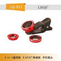 猎奇LQ-011手机镜头,0.65X广角+10X微距+180度鱼眼三合一,无暗角镜头