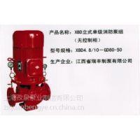营口大石桥消防泵厂家/南宁哪里有卖喷淋泵/青海排污泵价格