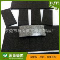 大量供应 无纺布胶贴 黑色pp无纺布胶贴 可定制任意规格