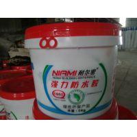 NM-强力透明防水胶