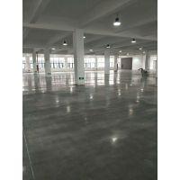 东莞东坑 、道滘镇水泥固化QQ领红包2000、厂房水泥地翻新多少钱?