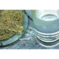 蓝晓科技阳离子交换树脂D101树脂颗粒价格
