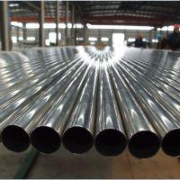 超长不锈钢无缝管,高温用310S不锈钢管,非常规管