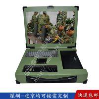 17寸工业便携机机箱定制军工电脑外壳加固笔记本铝嵌入电话打印机
