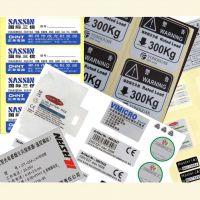不干胶标签定做 铜板纸贴纸定做 透明封口贴印刷
