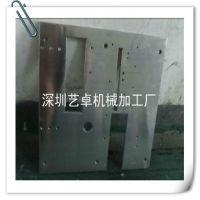 【艺卓】精整加工精密机械零件 加工铝件铝合金机械加工厂家