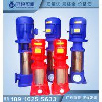 XBD13.0/15G-80DL(I)x2多级离心水泵 CDL多级泵厂家