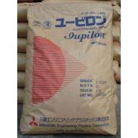 PC/ABS日本三菱塑胶原料代理商