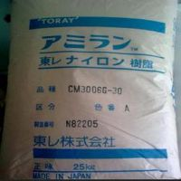 供应 日本东丽PA6低温韧性CM1017XL3耐热性高