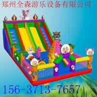 充气城堡室外淘气堡跳床蹦蹦床滑梯广州大型玩具儿童乐园迷宫