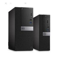 Dell/戴尔 Optiplex 5050台式电脑主机家用商用办公专业