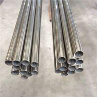 食品工业不锈钢管,不锈钢304方管规格,304薄壁管