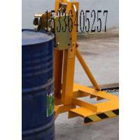 东坤牌化工厂专用DG850A 单鹰嘴双油桶夹具DG850A 油桶夹