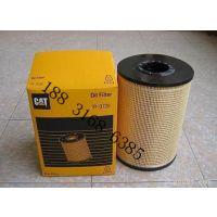1R-0756卡特发电机组柴油滤芯