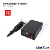 邯郸海拓HI-TOO2015C超声波振动时效,应力***设备,焊接残余应力设备