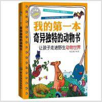 深圳画册设计 宣传手册印刷 期刊 会刊设计印刷