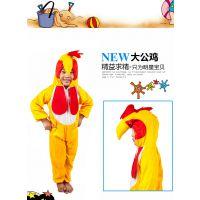厂家直销小公鸡表演服成人儿童舞蹈服舞台造型动物演出服万圣节服饰