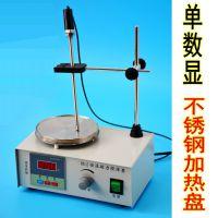 85-2磁力搅拌器 数显磁力加热搅拌器 无极调速 温度可控