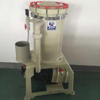 厂家直销 PP塑料耐腐蚀电镀药液过滤机 1-20吨滤芯式过滤机
