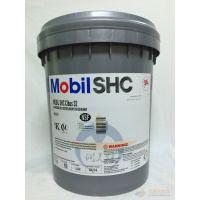 美浮SHC Cibus 32 46 68 100 液压油、压缩机油、齿轮油和轴承油