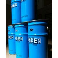 佐藤特殊制油VADEN防锈油水溶性清洗剂No.80B