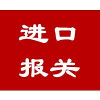 韩国加工中心广州进口报关代理,广州旧设备进口报关公司
